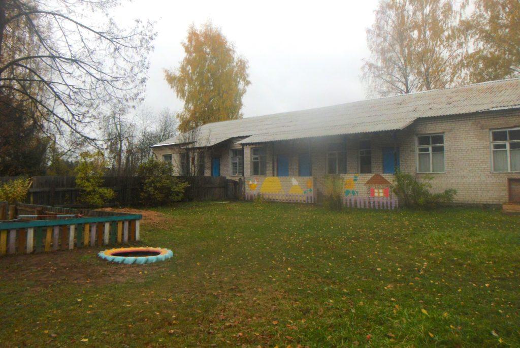 Здание детского сада № 11